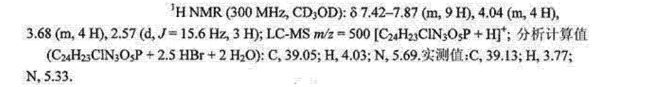 Figure CN102264228AD01023