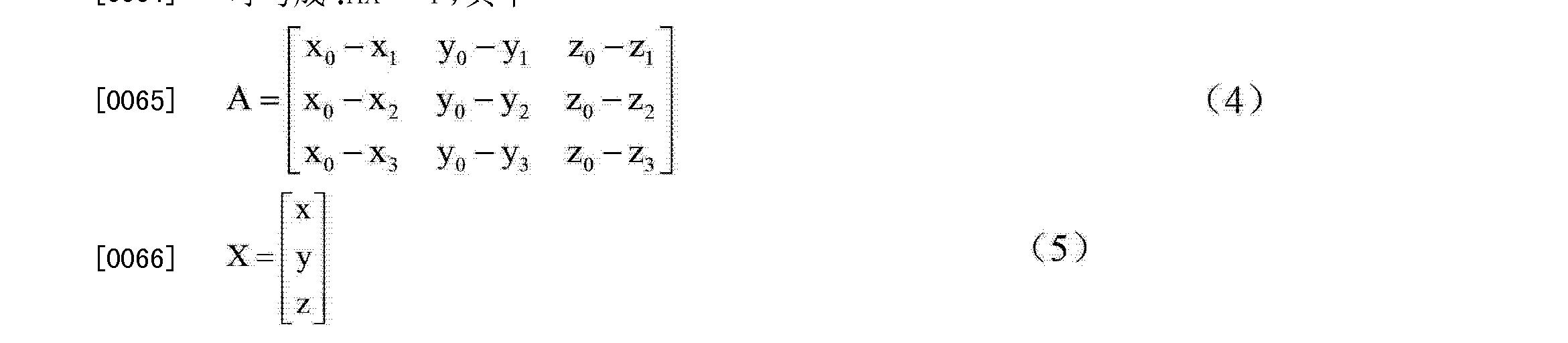 Figure CN102736091BD00084