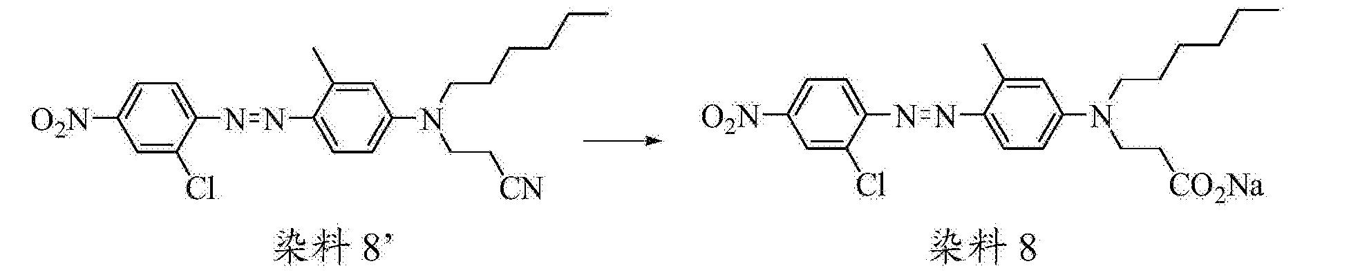 Figure CN104350106BD00213