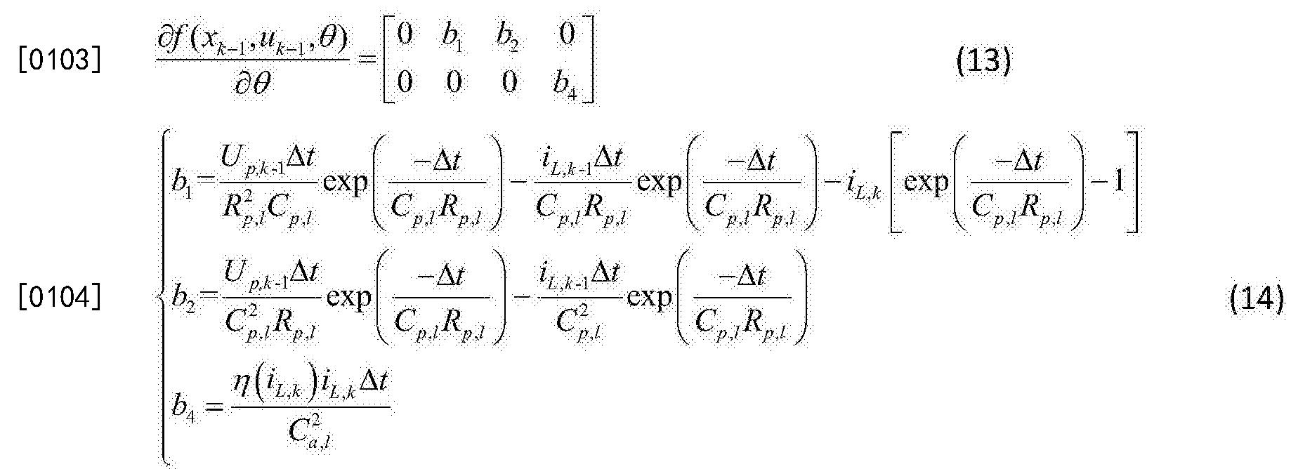 Figure CN106291381BD00095