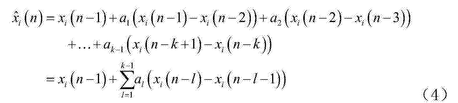 Figure CN104219759BD00121