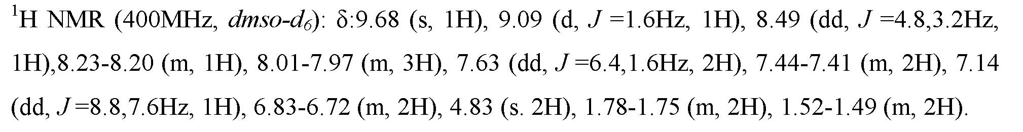 Figure pct00124