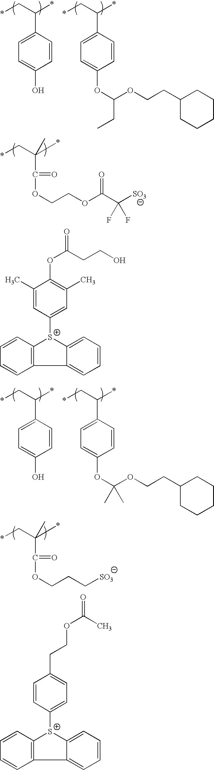 Figure US20100183975A1-20100722-C00156