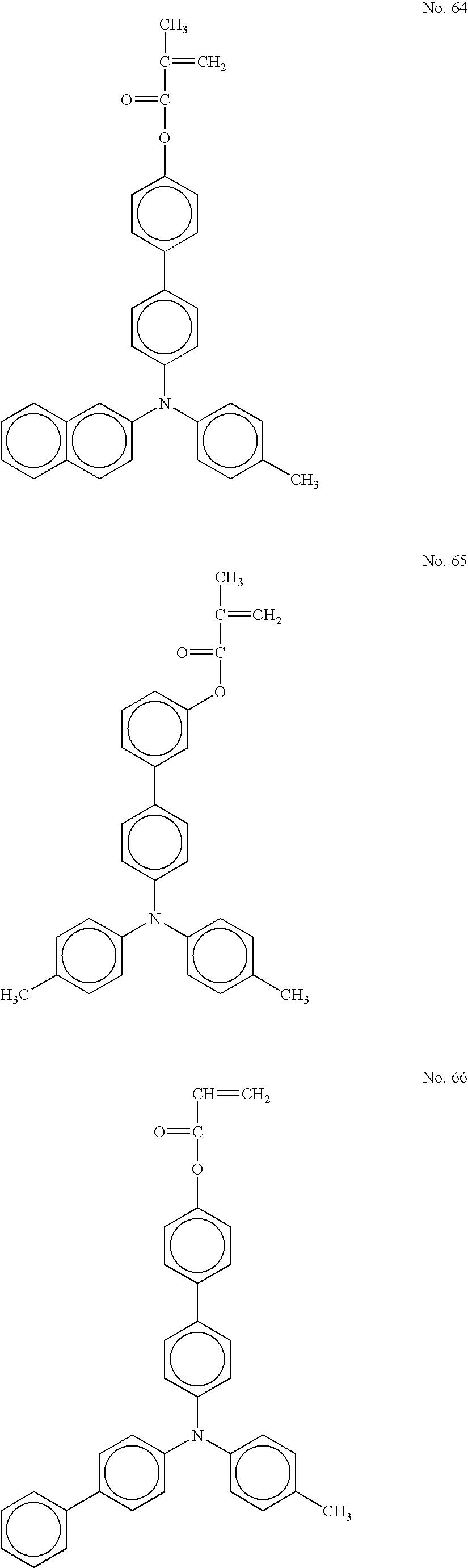 Figure US07175957-20070213-C00033