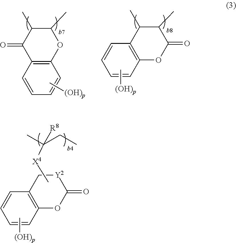 Figure US09017918-20150428-C00117
