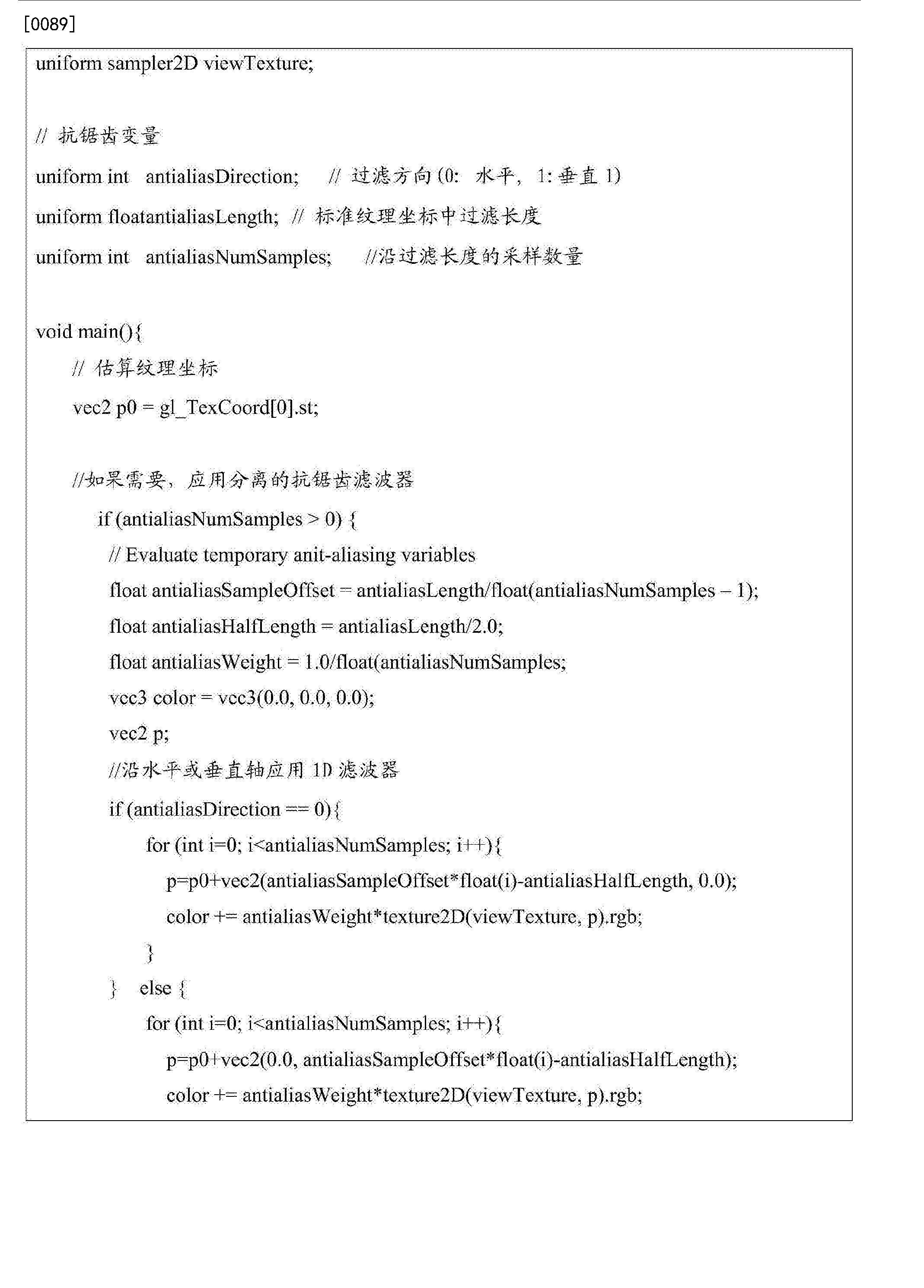 Figure CN105209960BD00151