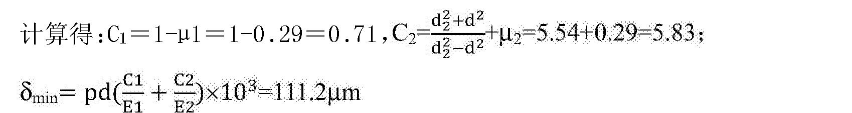 Figure CN104142292BD00091