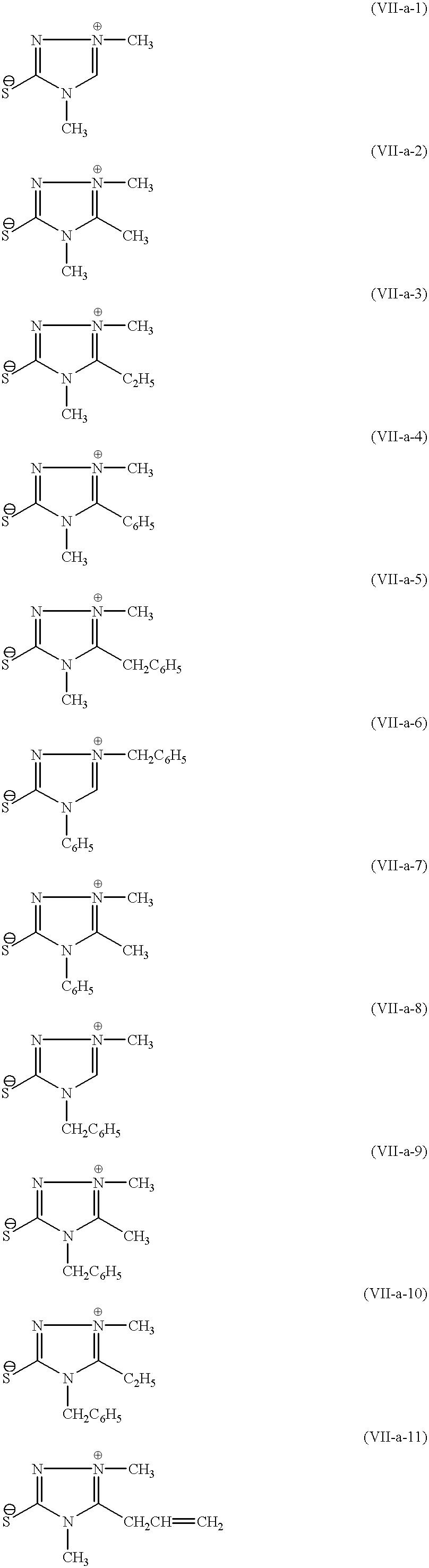 Figure US20010014381A1-20010816-C00017