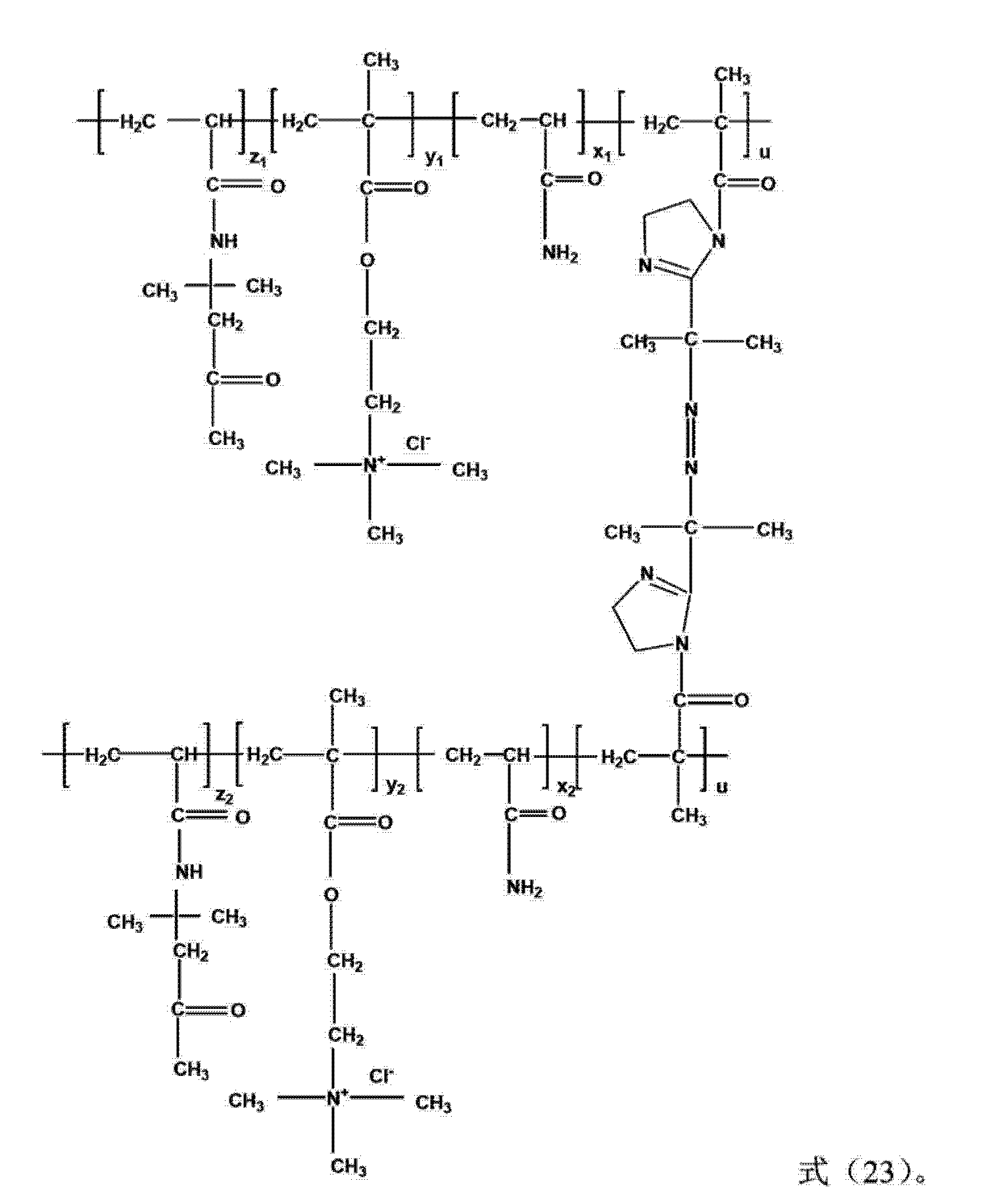 Figure CN104250339AD00271