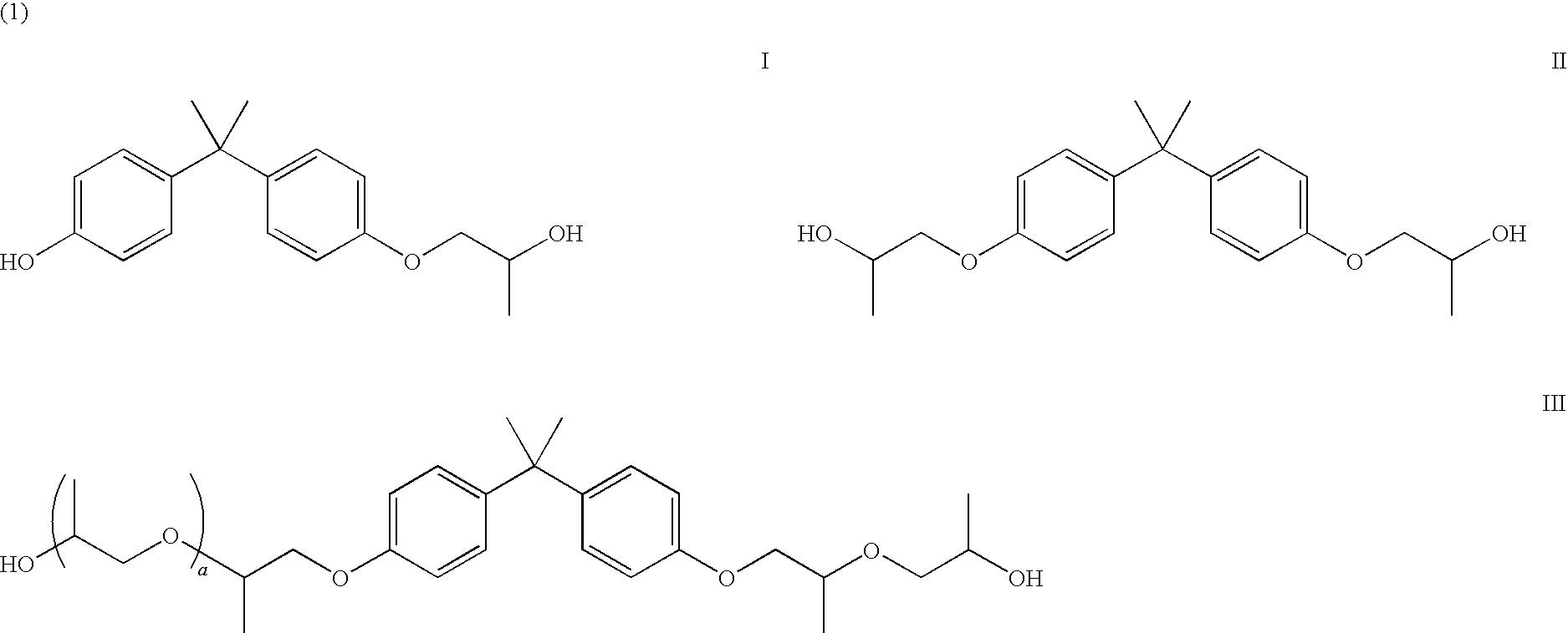 Figure US08257899-20120904-C00002