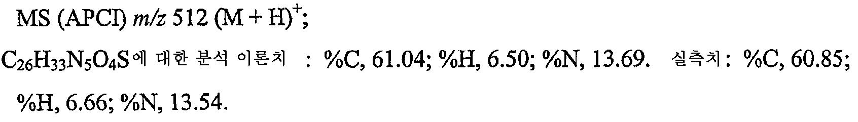 Figure 112006013759285-pct00312