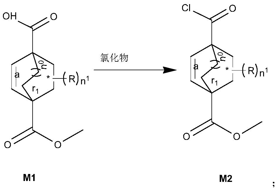 Figure PCTCN2017084604-appb-000037