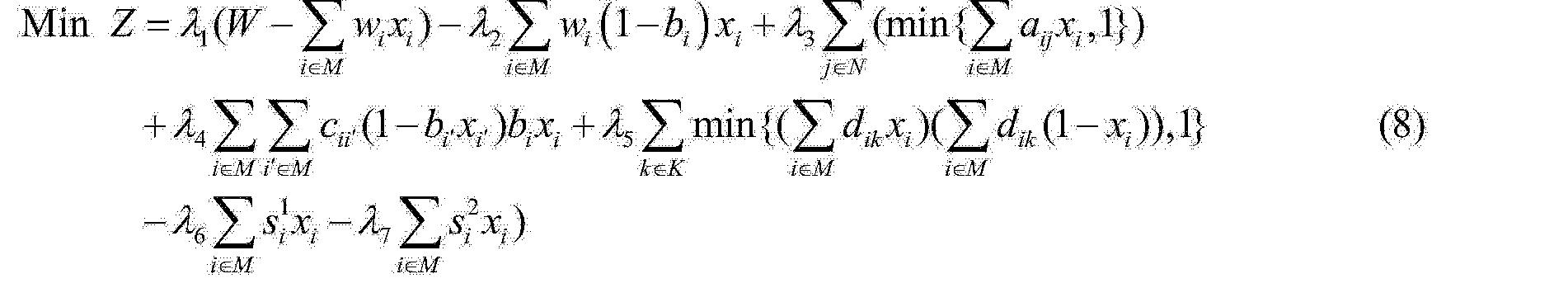 Figure CN103489091AD00081
