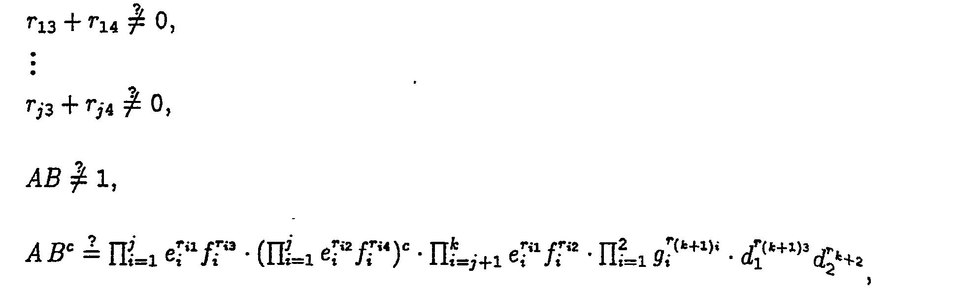 Figure NL9301348AD00291