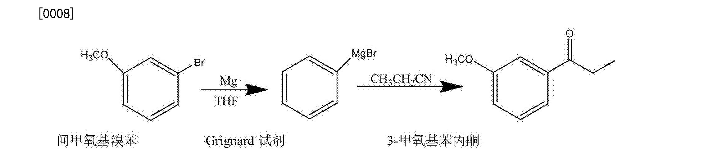 CN106518635A - Synthesis method for 3-methoxypropiophenone