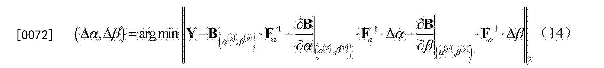 Figure CN107561533AD00084