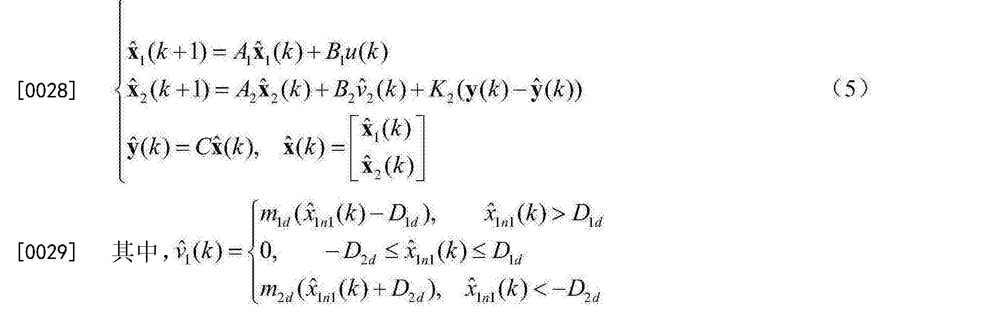 Figure CN105204332BD00065