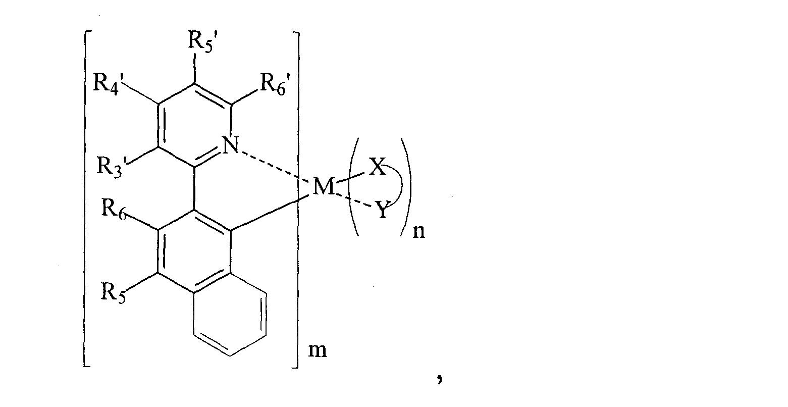 Figure CN1922284BD00212