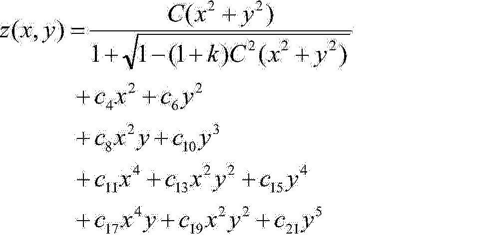 Figure CN203433192UD00071