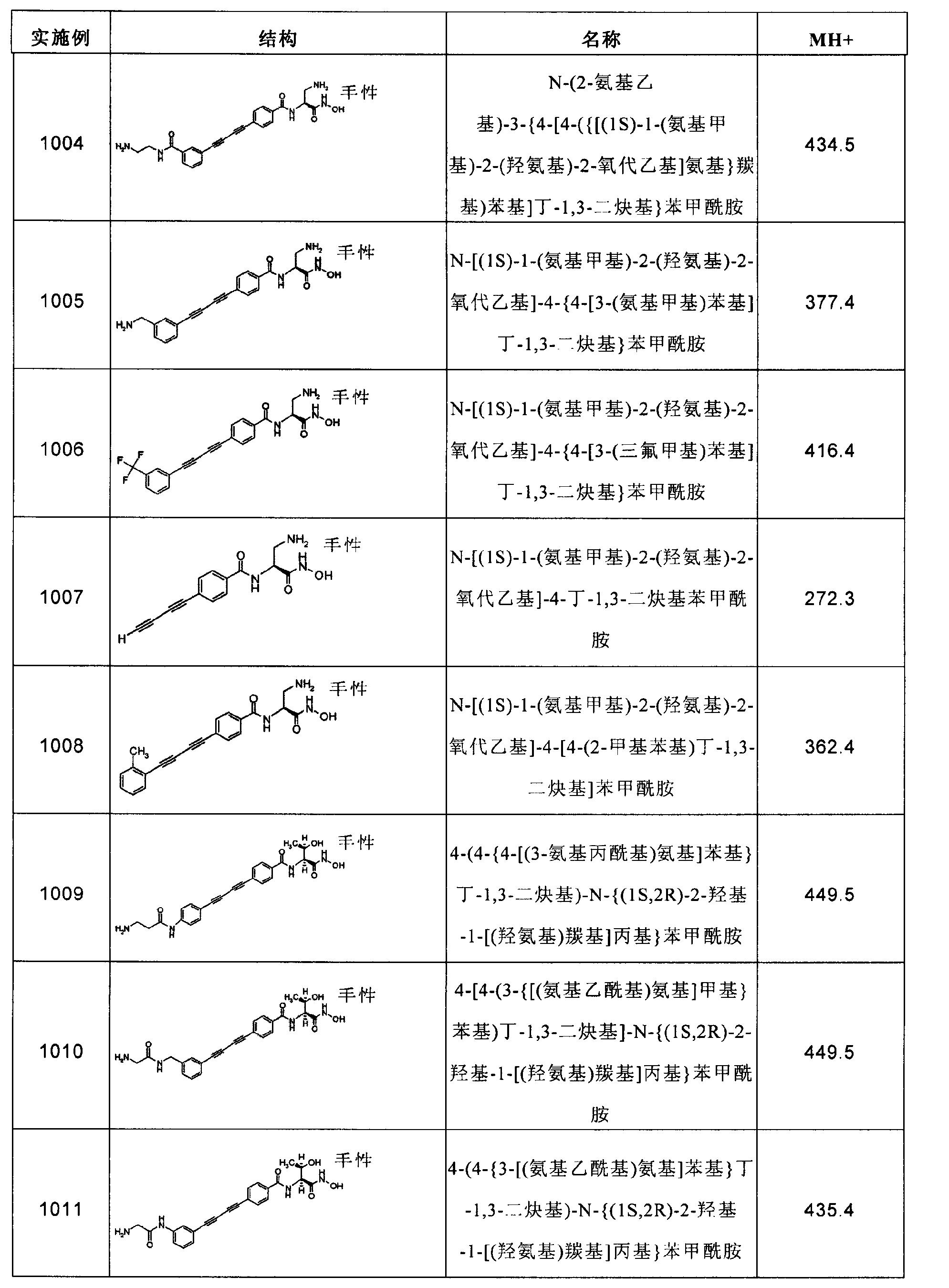 Figure CN102267924AD02491