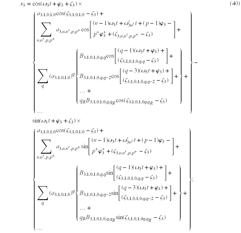 Figure US06252668-20010626-M00017