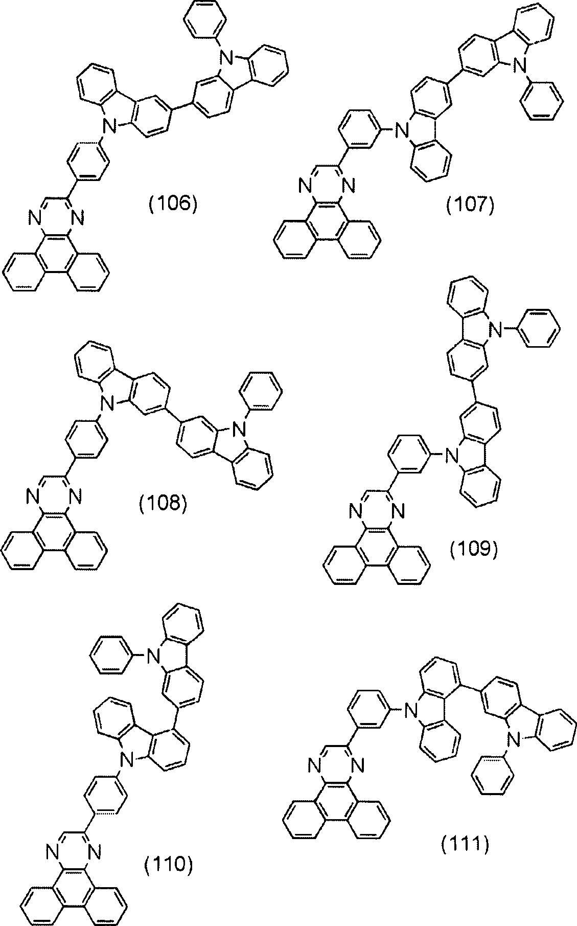 Figure DE102015213426A1_0012