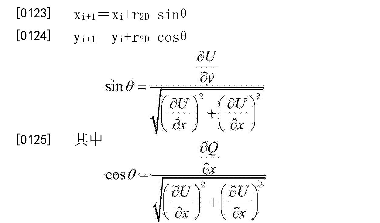 Figure CN104390648BD00122