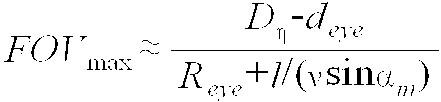 Figure 112008004893938-PAT00012