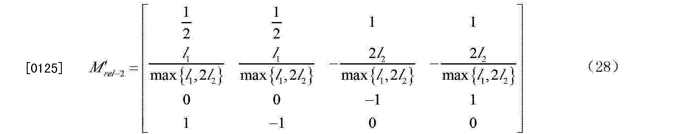Figure CN102340113BD00122