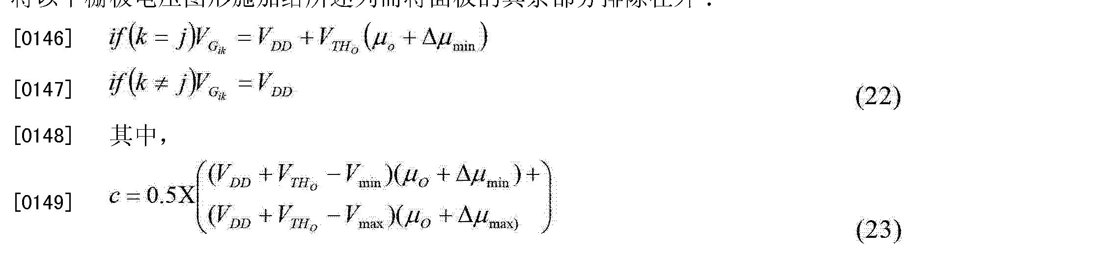 Figure CN102804248AD00173