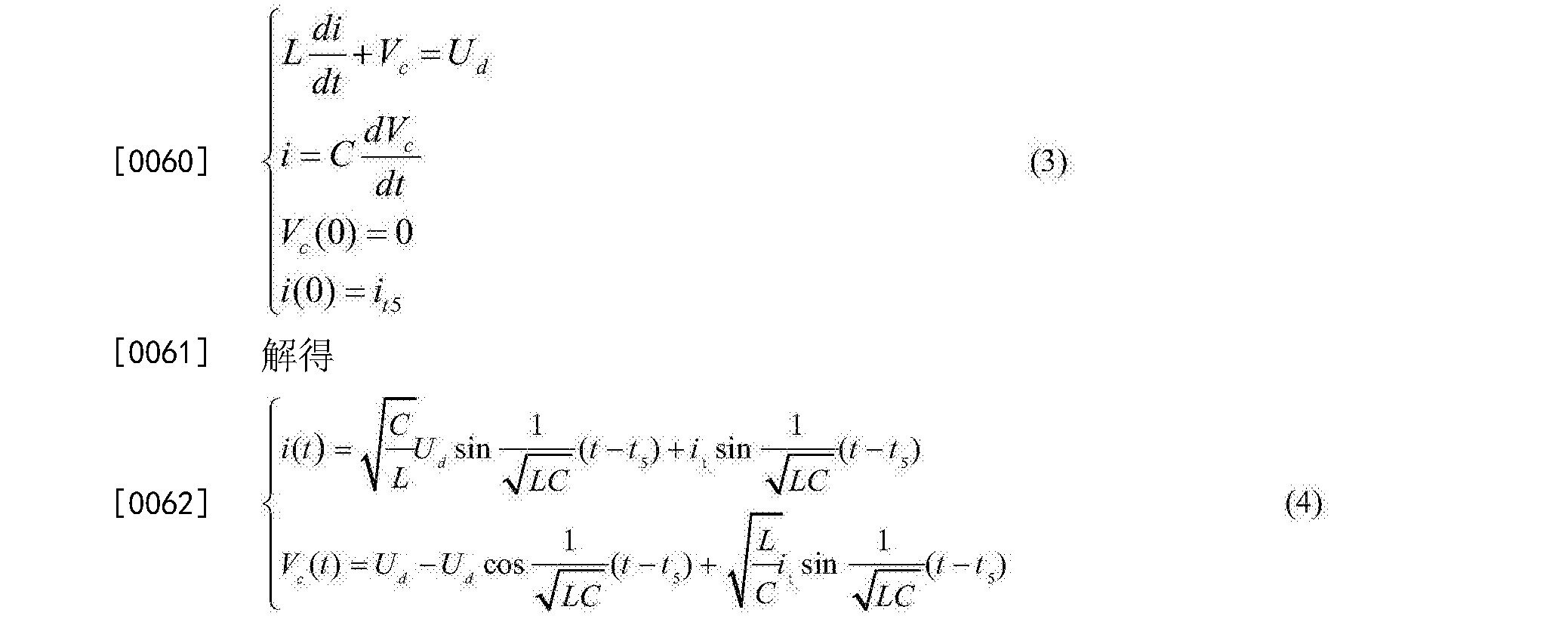 Figure CN106300291AD00073