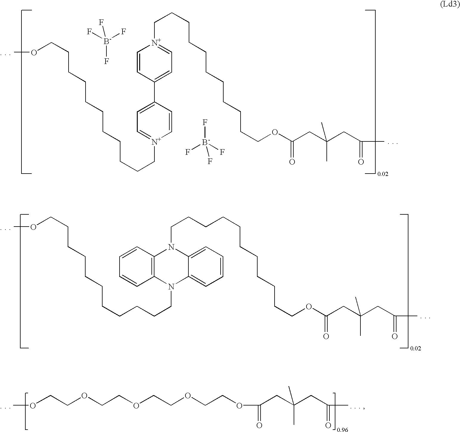 Figure US06509999-20030121-C00012