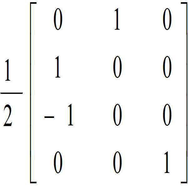 Figure 112011062912455-pat01450