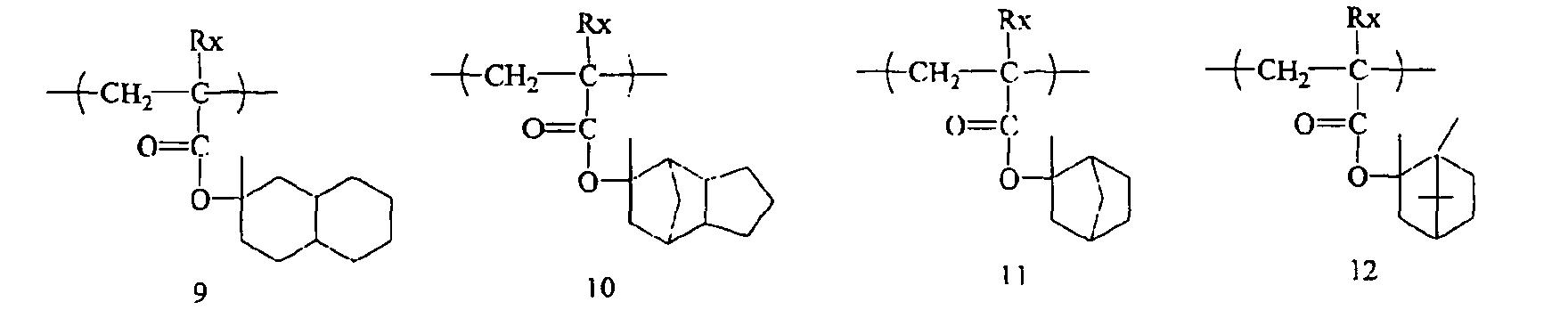 Figure 00660003