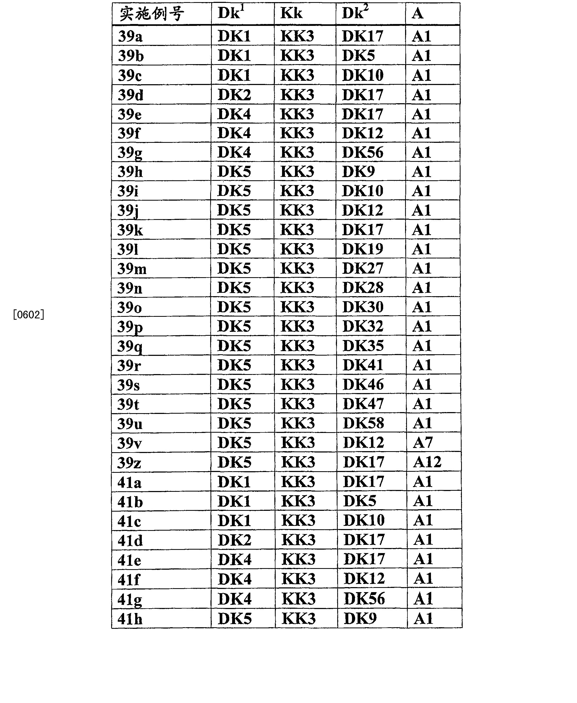 Figure CN101891967BD00751