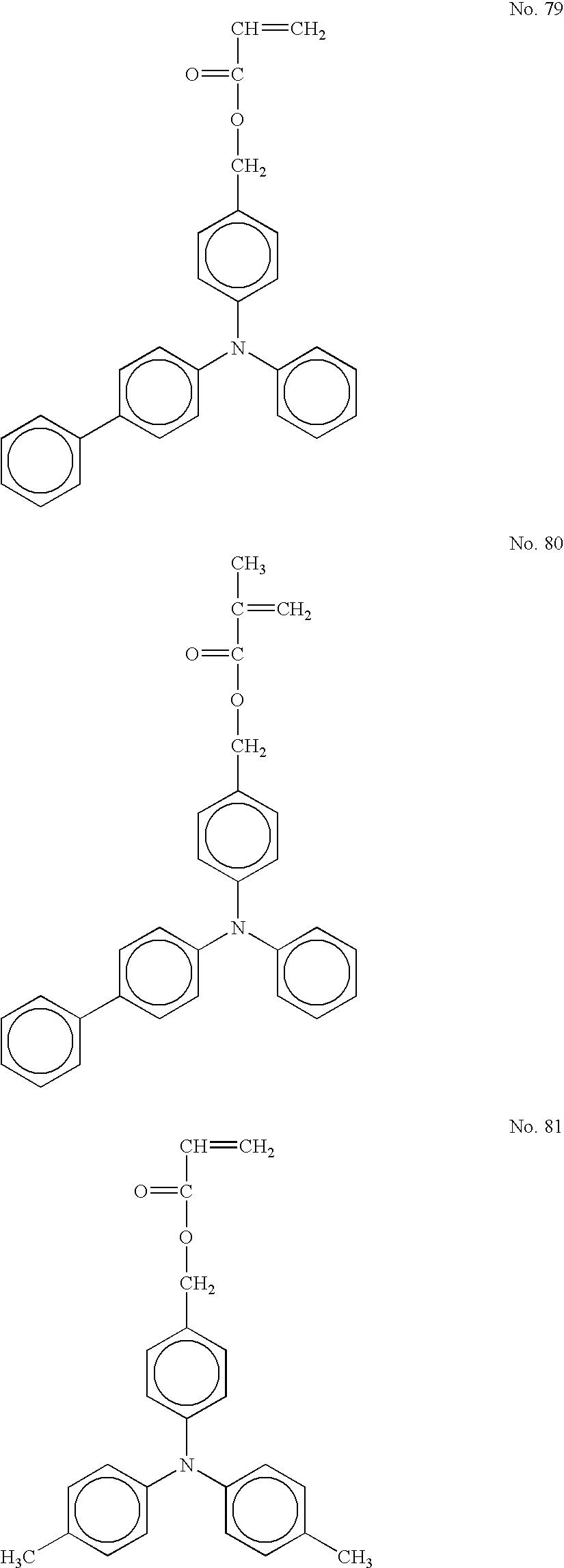 Figure US20050175911A1-20050811-C00028