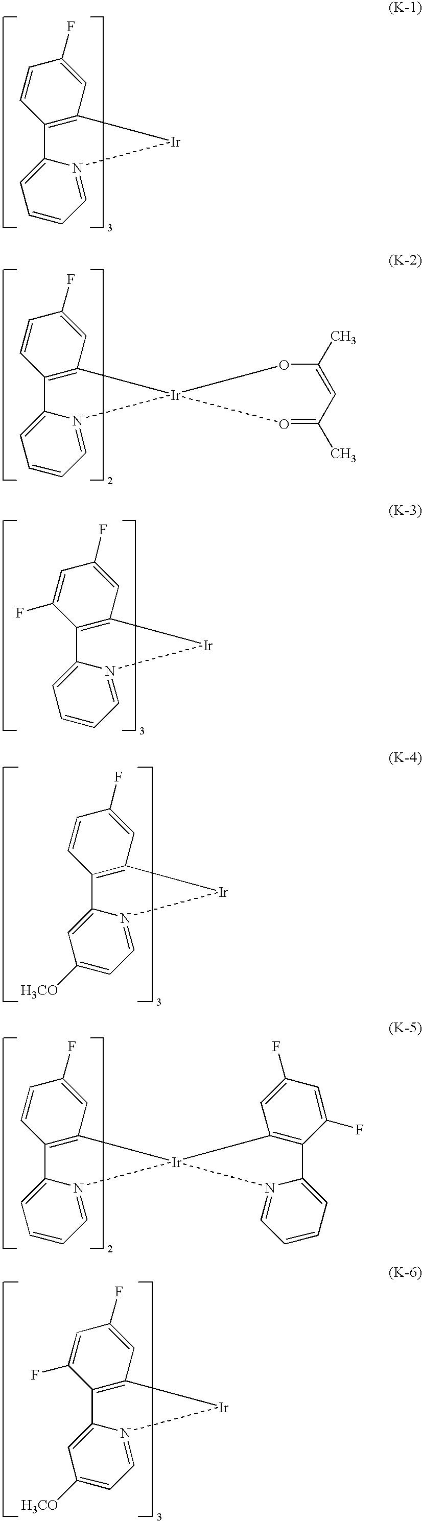 Figure US20060257684A1-20061116-C00002