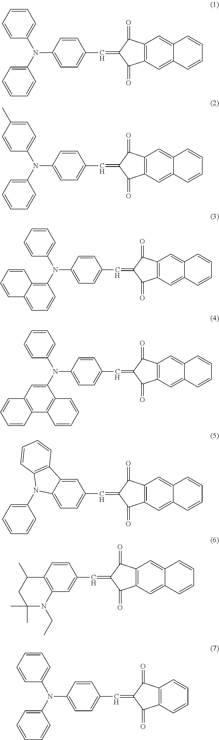 Figure US08847141-20140930-C00084