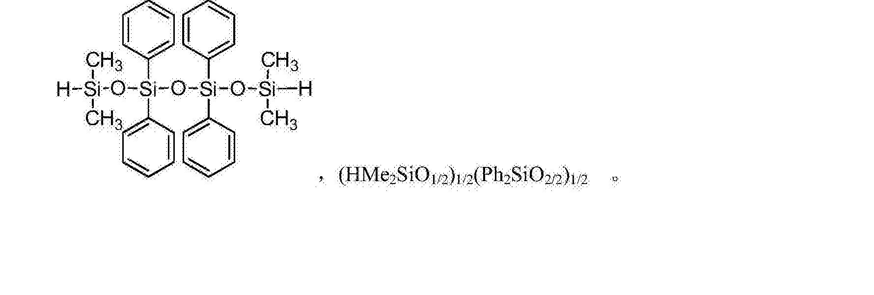 Figure CN103012456BC00033
