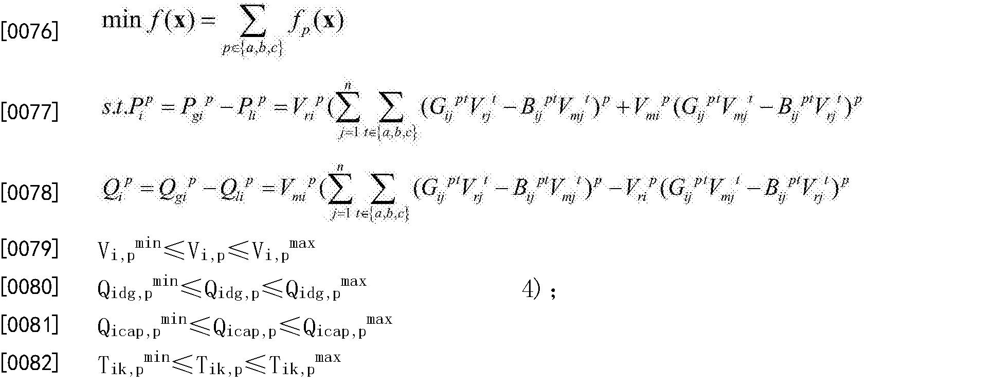 Figure CN104319780BD00102