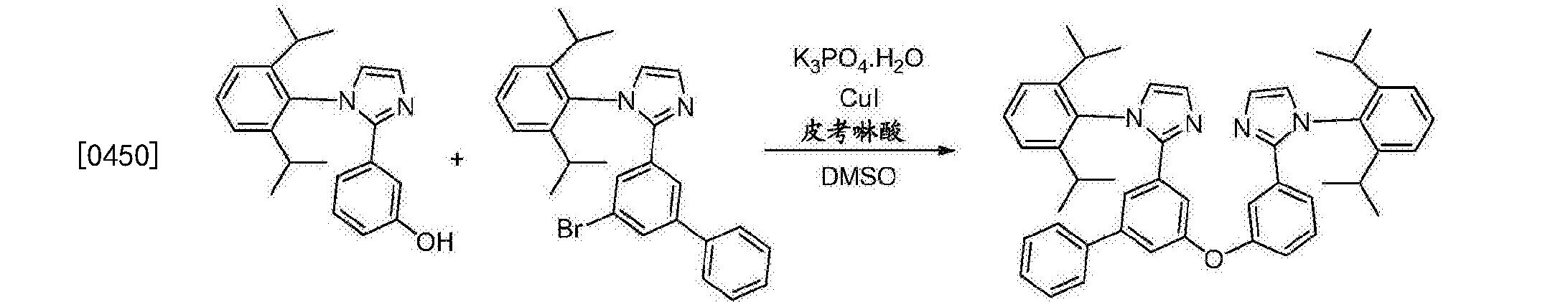 Figure CN106749425AD01441