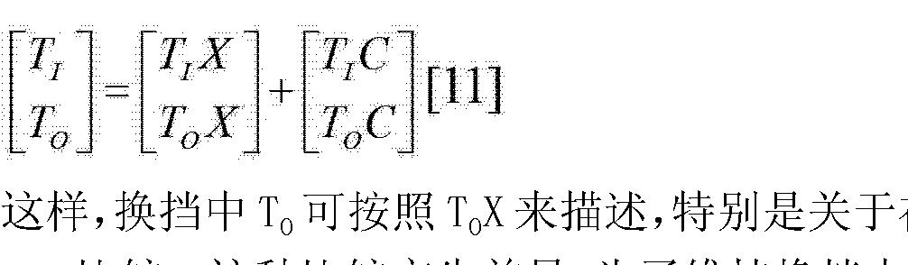 Figure CN101531197BD00224
