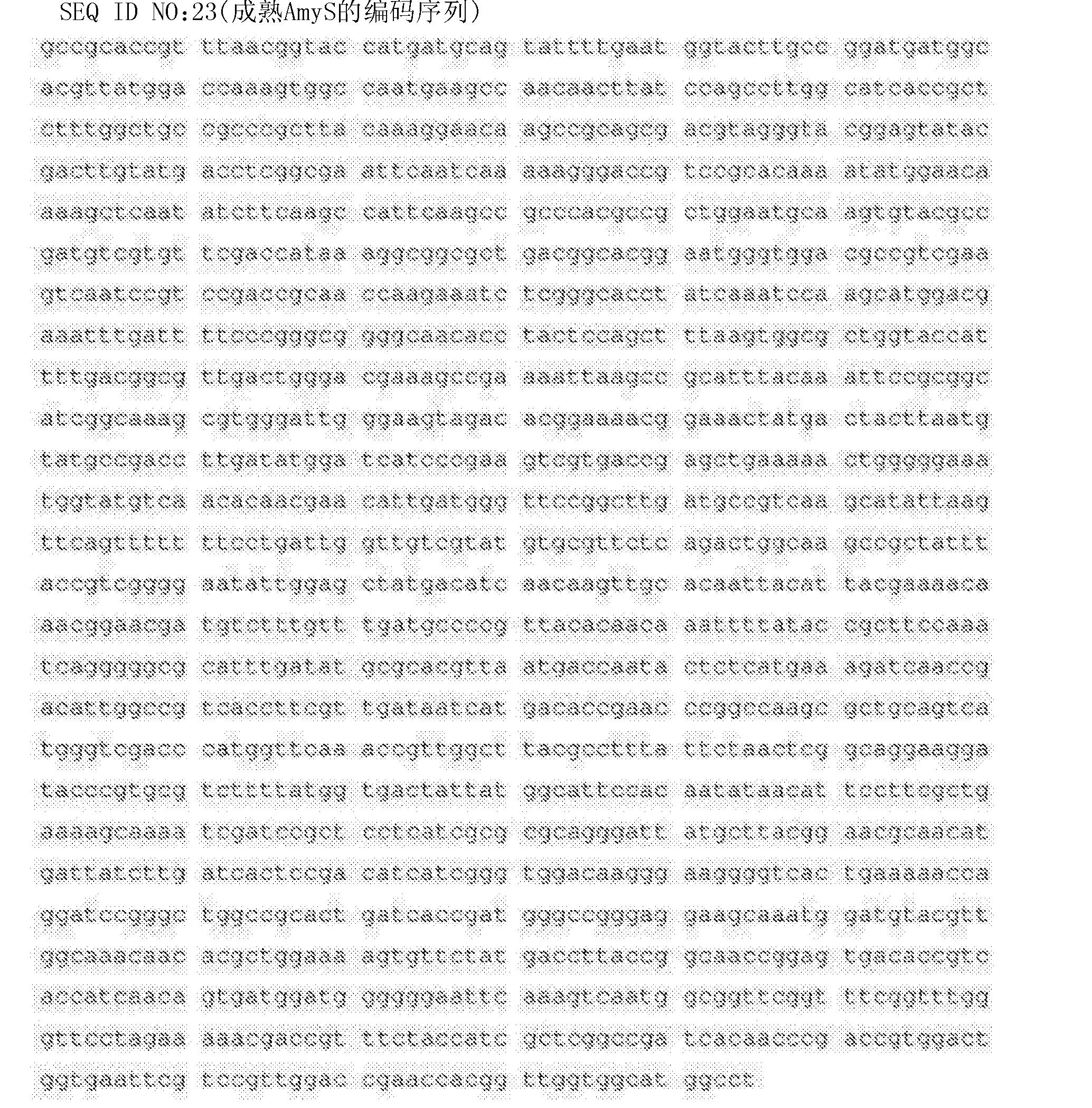 Figure CN105483099AD00161