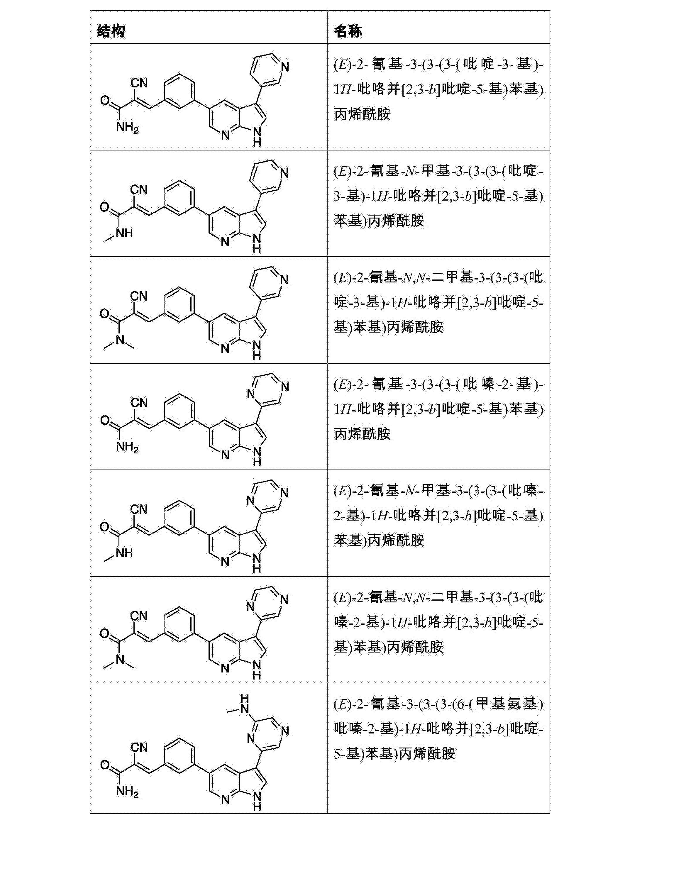 Figure CN107278202AD01101
