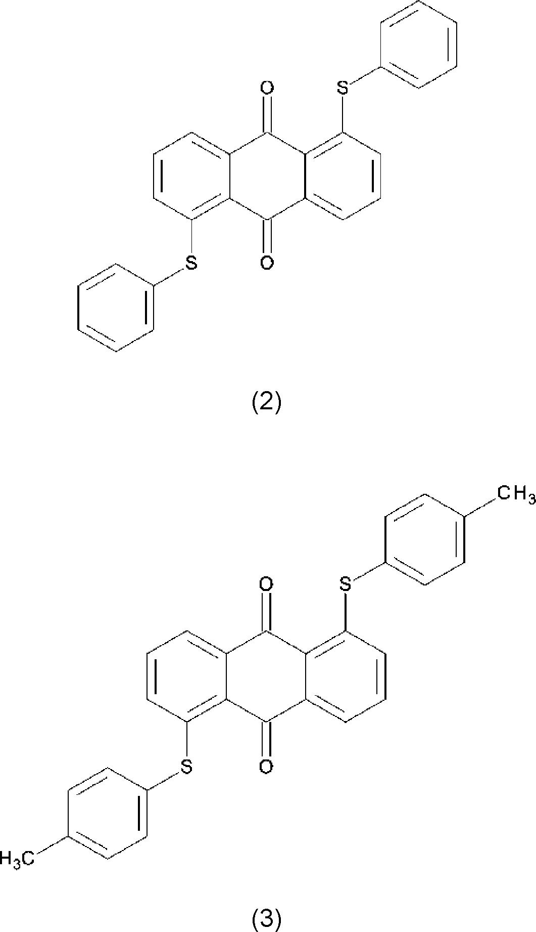 Figure DE102014117877A1_0003