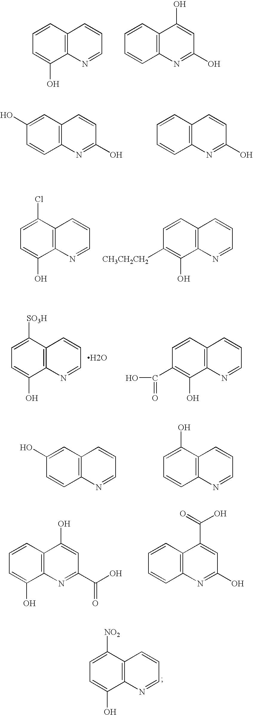 Figure US20090246660A1-20091001-C00001