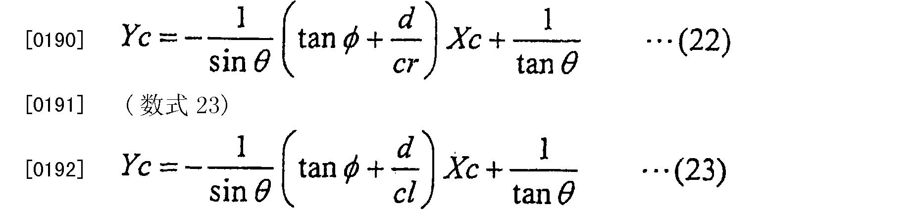 Figure CN101656859BD00204