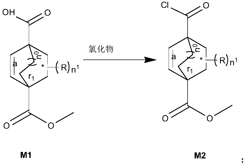 Figure PCTCN2017084604-appb-100027
