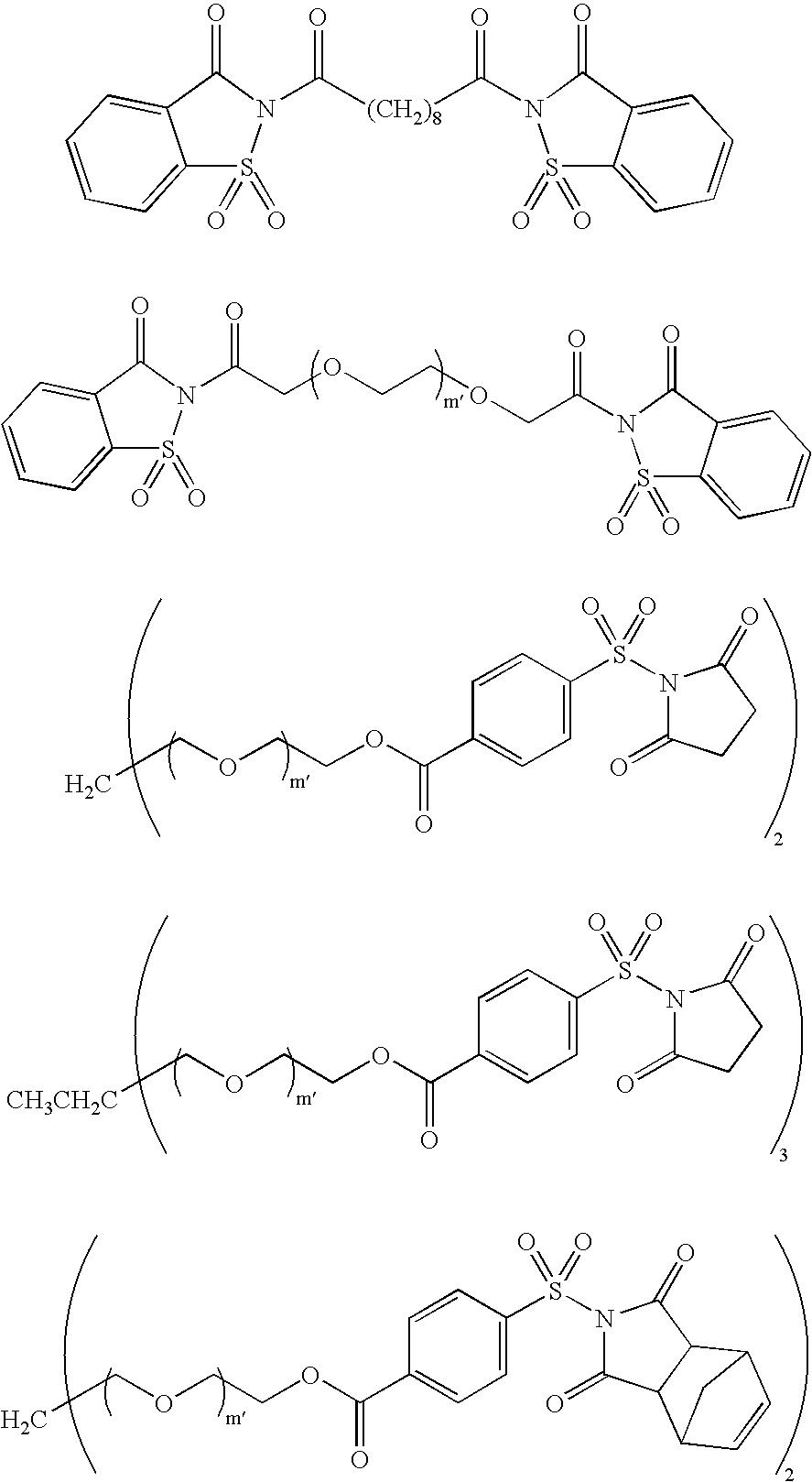 Figure US07402678-20080722-C00011