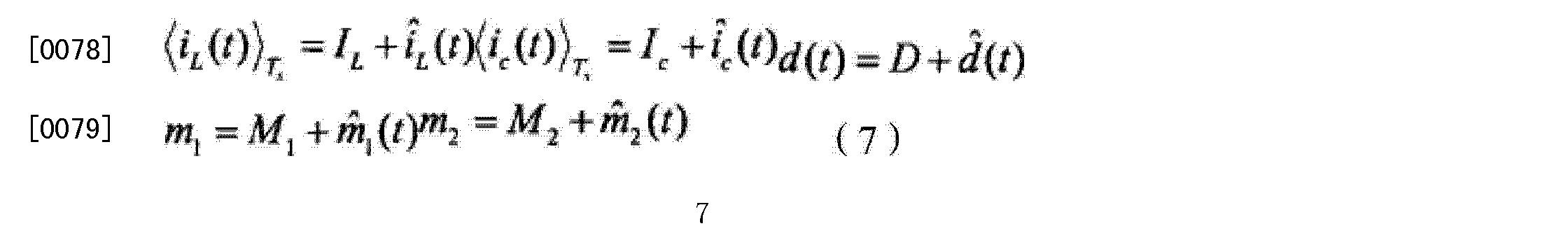Figure CN102905434AD00075